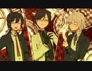 【刀剣仮想卓】ファミチキください【ゆっくりシノビガミ】 其の壱