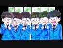 【手描き】 e/n/d/t/r/e/e/ 【合松】