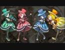 ポケモンORAS『戦闘!バトルシャトレーヌ』アレンジ