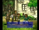 (PS)マイナーゲーム名作劇場 「天使同盟」1