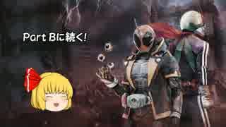 実況第6弾『仮面ライダー バトライド・ウォー創生』STAGE05A