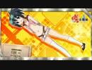 【咲-Saki-全国編】カットイン画像をコンプリートする part2