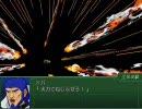 第3次スパロボαのイデオン系の武器 その2 thumbnail