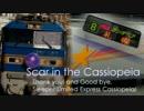 Scar in the Cassiopeia