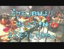 【ポケモンBW】戦闘!N【オーケストラで演奏してみた】