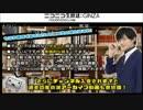 DaiGoがババ抜きの心理戦をニコニコで最速解説! 1/4