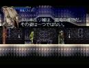 【チートバグ】バグ魔城ドラキュラX 月下の夜想曲 3