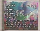 ゲーム音楽家名鑑 Part1 [作業用BGM]