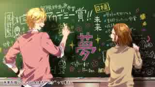 恋色に咲け / CHiCO with HoneyWorks
