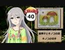 【モバマス】星輝子とキノコの話40 キノコの切手
