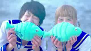 【@小豆とぶんけい】ウミユリ海底譚踊ってみた【オリジナル振り付け】 thumbnail