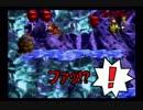猿×4匹 ~スーパードンキーコング2 協力プレイ~ Part5