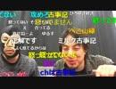 20160323 暗黒放送 最終通告書がやってきた放送 2/3