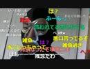 20160323 暗黒放送 最終通告書がやってきた放送 3/3