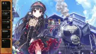 【実況】癒しの鉄道復興物語『まいてつ 体験版』 第1路線