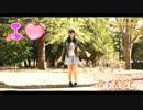 I♥ 踊ってみた[るぅ汰ると] thumbnail
