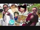じゅんぺいふぁんくらぶ thumbnail