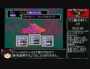 MOTHER2RTA_5時間27分00秒【Part.10/13】 thumbnail