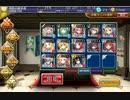 千年戦争アイギス 荒ぶる魔獣の森 500体討伐 【覚醒王子】 thumbnail
