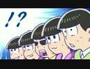 【手描き】カラ松と絵描き歌【おそ松さん】 thumbnail