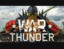 【ゆっくり実況】ジャギ様とゆっくりのWar Thunder T-34-85編