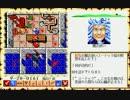 【ウルティマ6 〜偽りの予言者〜(PC-98版)】を淡々と実況プレイ part53