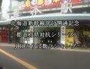 都道府県対抗シリーズ JRのりば数ランキング