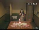 エリカのバラード/かおりくみこ/大倉正丈
