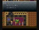 クロノ・トリガー 第06話「魔法の王国ジール」 thumbnail