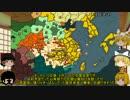 【HoI2】史実スペックアメリカと戦ってみた 第2回【ゆっくり実況】