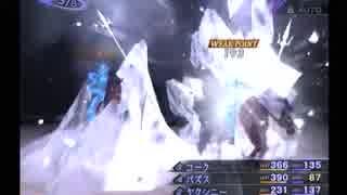 【真・女神転生III NOCTURNE マニアクス】HARD初見実況プレイ131