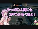 【RainbowSix Siege】私は『生きて』東北に帰る。part5【VOICEROID+実況】