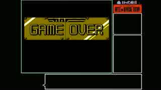 [ゆっくり] SDガンダムガチャポン戦士5 BOUC 初見実況プレイ Part4