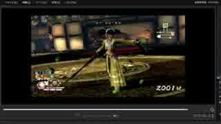 [プレイ動画] 戦国無双4-Ⅱの無限城100階目をMOEMIでプレイ