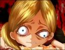 【ベルとお菓子の家】  助  け  て  …    怖 い …   【2】実況