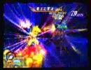【TOD】 テイルズ オブ デスティニー 空氣王 VS すごい天上王 CHAOS