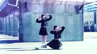 【75%】【踊ってみた】イドラのサーカス【まなこ×やっこ】
