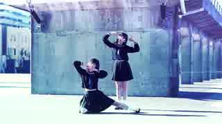 【反転75%】【踊ってみた】イドラのサーカス【まなこ×やっこ】
