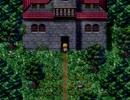 【魔女の家】魔女の家に遊び行っかぁ!! Part1