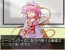 【東方卓遊戯】素人三人のサタスペ実録 0-1【サタスペ】