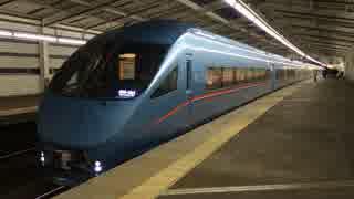 小田急永山駅(小田急多摩線)を発着する列車を撮ってみた~その2~