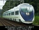 迷列車で行こう 電流計編 第42回  京成AE II形 【エコ回避】