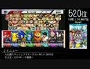 第9回みんなで決めるゲーム音楽ベスト100(+900) Part18