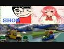 【二人実況】第1回パタパタ杯をノコノコ走りまSHOW 第1GP SHOW&れつか視点
