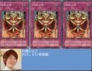 遊戯王×ソウルイーター4話