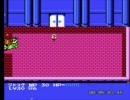 スーパーチャイニーズ3を普通にプレイ part29