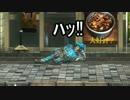 【地球防衛軍4.1】初見素人防衛譚 その67【ゆっくり実況】