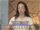 【山本優美子】「国連・女性の地位委員会 CSW60」報告[桜H28/3/28]