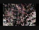 第97位:テレパスミュージック — BCD回帰型 thumbnail