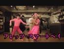 神ダンス編